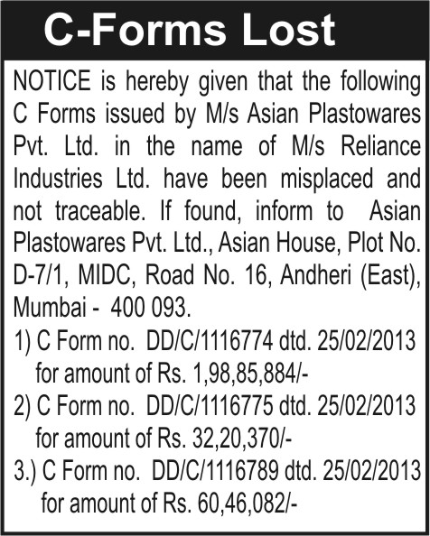 Advertisement for loss of C forms