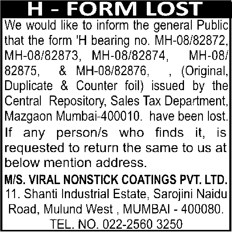 H-forms lost
