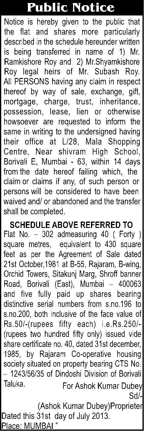 Public-Notice-property
