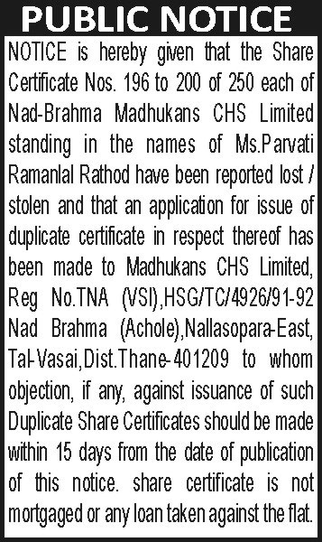 Public Notice ads Free Press Journal