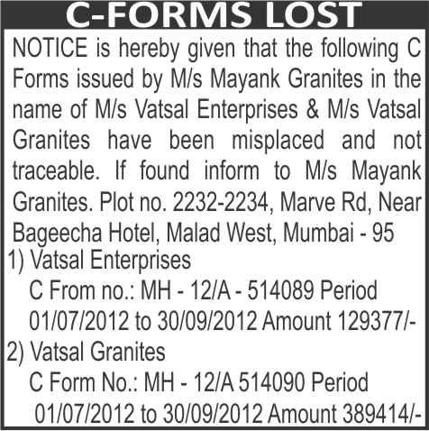 Notice for C forms lost ad