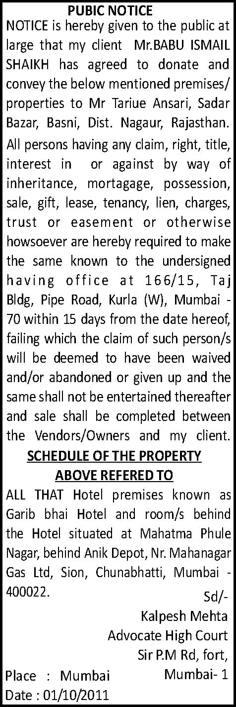 legal notice format