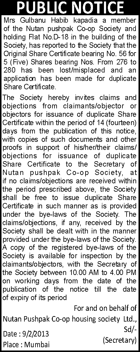society share certificate lost ads starts 890