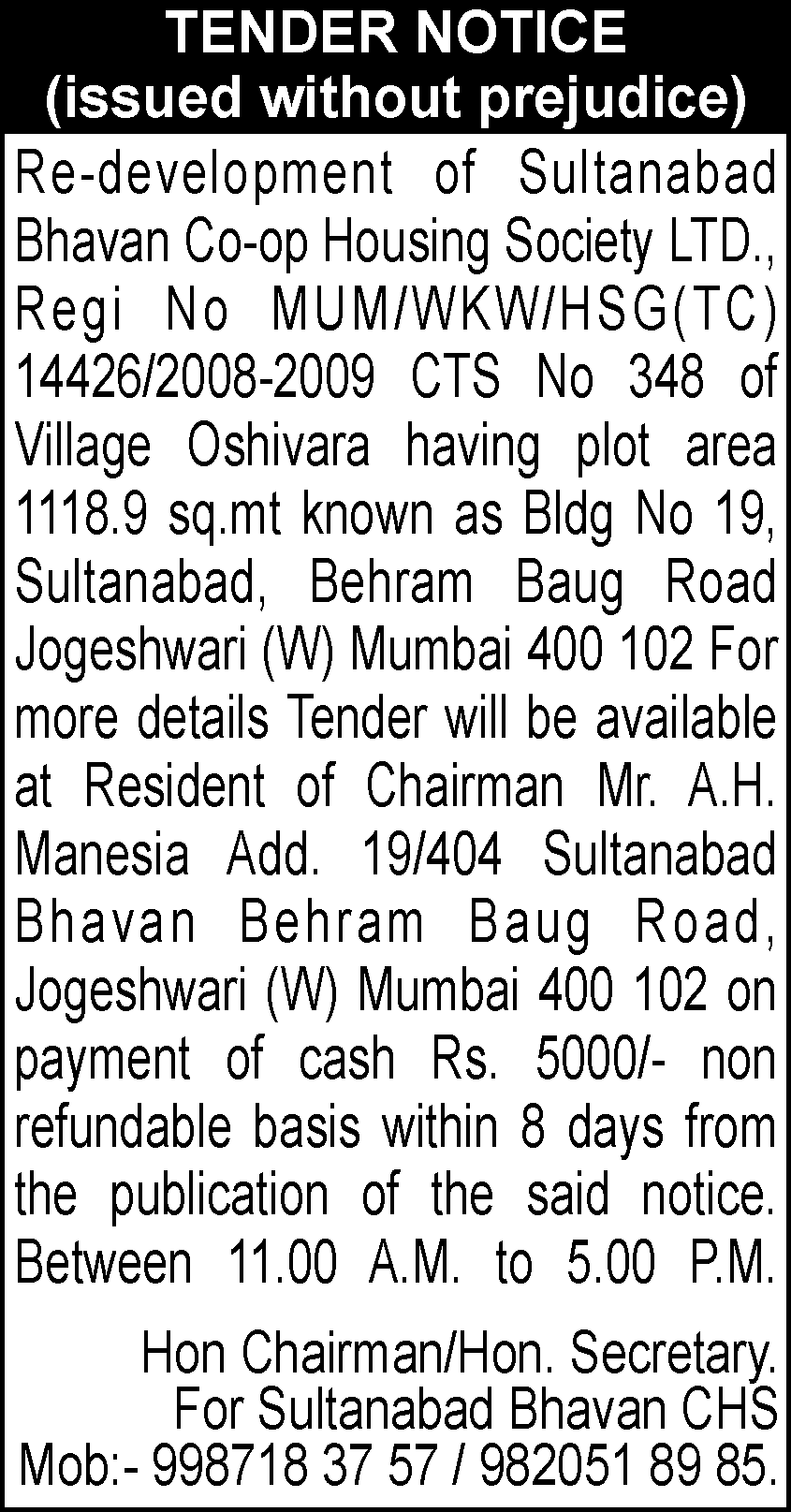 tender Notice of redevelopment